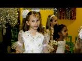 «СЁМА  НОВЫЙ ГОД» под музыку Песни для детей - mp3-slovo.ru :: Новогодняя песня. Picrolla